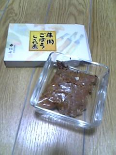 牛肉ごぼうしぐれ煮.jpg
